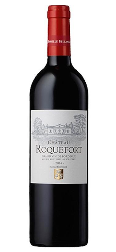 Bouteille personnalisée Bordeaux Chateau Roquefort